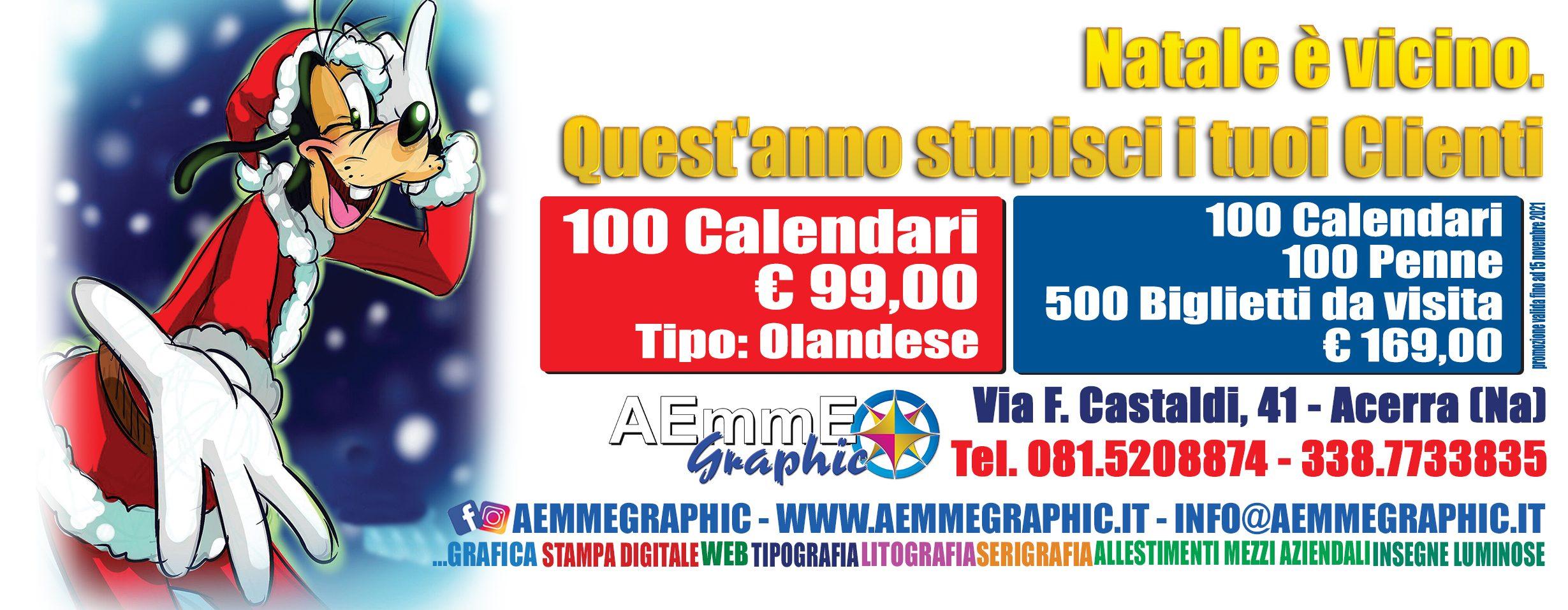 www.aemmegraphic.it
